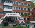 Vranje: Lekari za konstatovanje smrti dobijaju 1.500 dinara