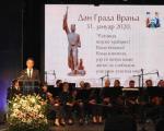 """Povod Dana grada Vranja, Vučiću specijalno javno priznanje """"31. januar"""" u vidu diplome i novčanog iznosa od 100 hiljada dinara"""