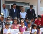 Вртић за децу миграната у Врању