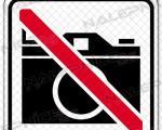 Зауставили новинара и активисте који су снимали хидроелектрану код Лесковца