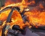 U Nišu jutros izgoreli automobili vlasnika MB Trejda