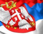 Дан државности Републике Србије - Сретење