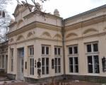 Декларација  о заједничкој  држави Јужних Словена донета у Нишу пре сто година