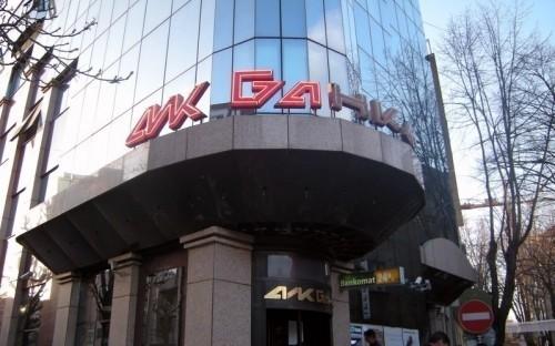 """Miodrag Kostić kupuje """"AIK banku"""""""