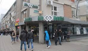 Grad Niš prodaje akcije AIK banci