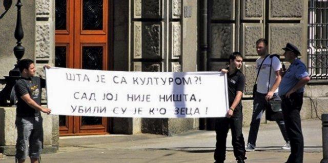 Osvrt: Samo kultura Srbiju spasava!
