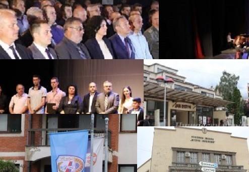 Дан општине Алексинац: Успешна година, предстоји још много посла