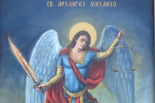 Данас се обележева Аранђеловдан