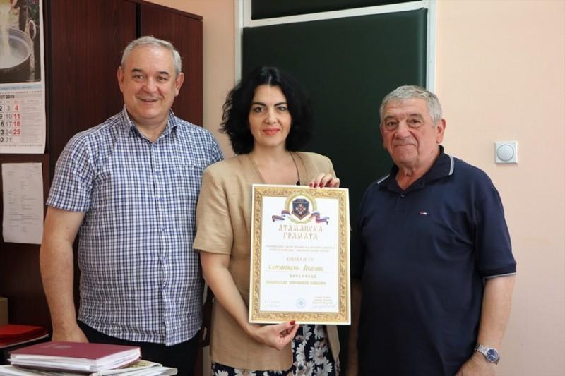 """Још једно признање за начелницу Нишавског округа: """"Атаманска грамата"""" за очување вере и традиције"""