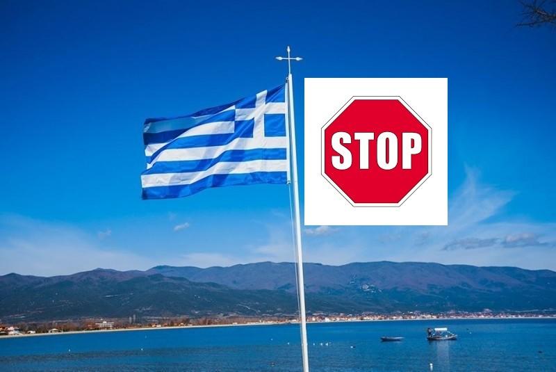Званично – Грчка затвара границу за путнике из Србије, не крећите на пут