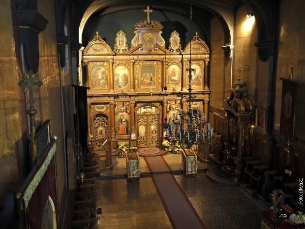 Саборна црква Светог Саве у Бечу у карантину