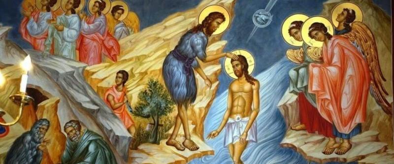 Данас је велики празник Богојављање - Θεοφάνεια