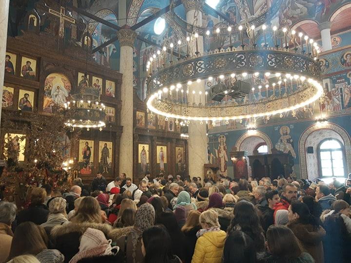Прослава Божића у Нишу
