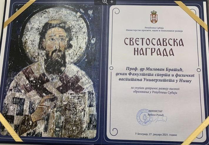 Светосавска награда декану Факултета спорта и физичког васпитања Миловану Братићу