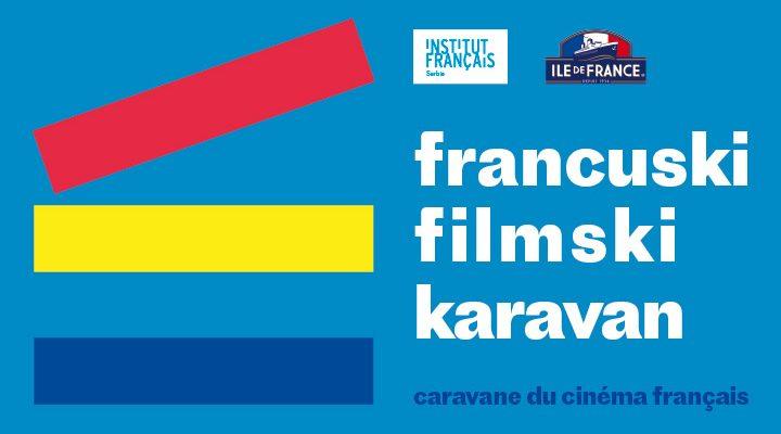 """Дани француског филма у Нишу - """"Свитање"""""""