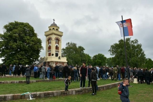 Državna ceremonija obeležavanja 210 godina od bitke na Čegru