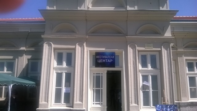 Фестивалски центар у Нишу, Фото: Јужна Србија