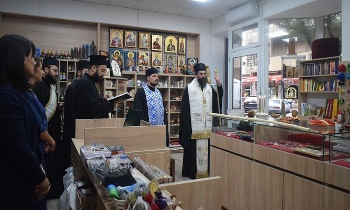 Црквена књижара и продавница Епархије нишке на новој адреси