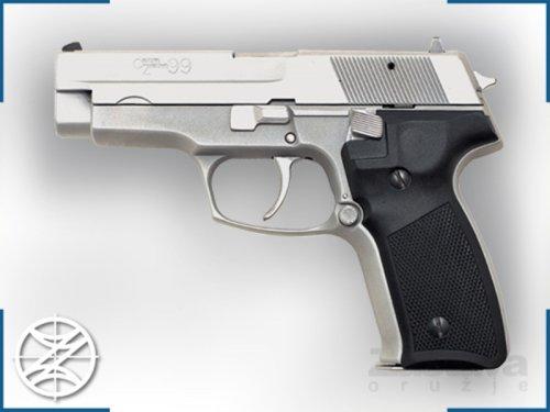 Пиштољ ЦЗ, илустрација