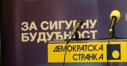 Демократе Прокупља и Алексинца траже промене у странци