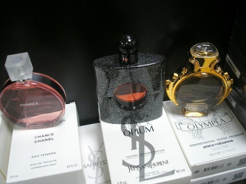 """Градина """"замирисала"""" шверцом парфема уочи Дана жена"""