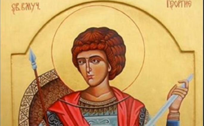 Sveti Đorđe - Đurđic, esnafska slava obućara i krojača