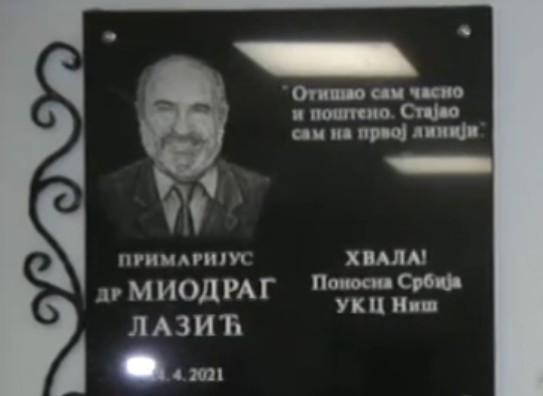 У нишком Ургентном центру откривена спомен-плоча у част доктору Миодрагу Лазићу