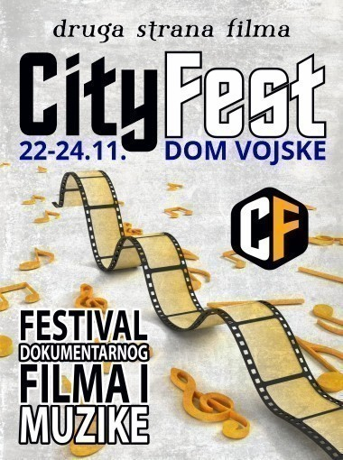 """Сити фест"": Добри филмови и музика"