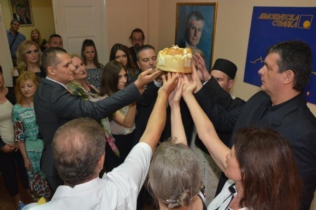 Нишке демократе обележиле Ђурђевдан