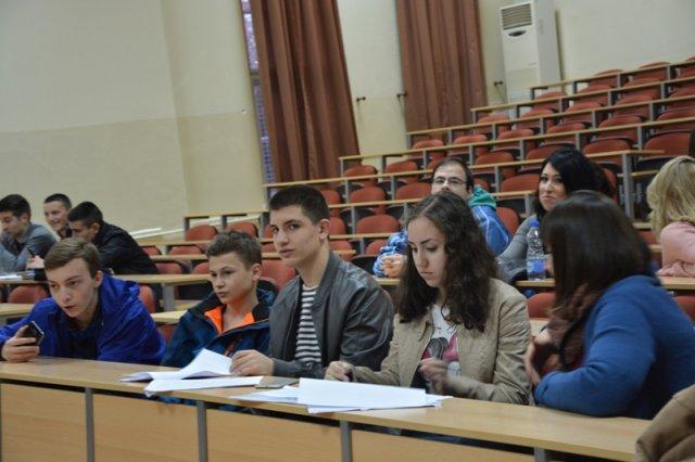 Foto: Filozofski fakuktet
