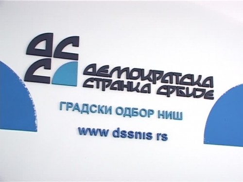 ДСС Ниш прекида партнерство са СНС-ом
