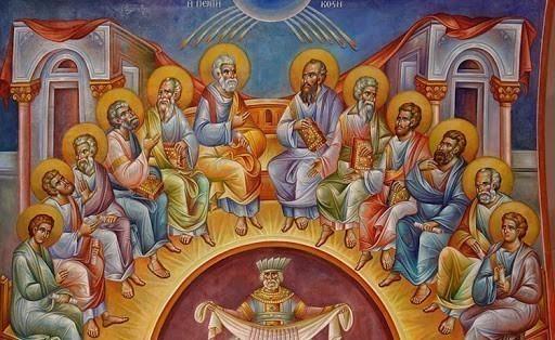 Духови - Силазак светог Духа на апостоле