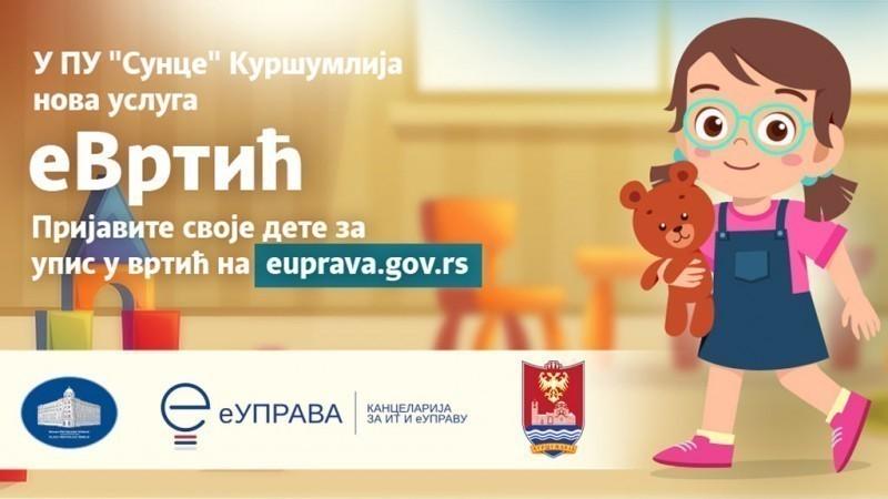 Родитељи у Куршумлији од сада бесплатно и електронски уписују децу у вртић