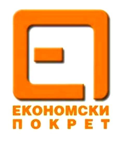 Ekonomski pokret: Perišićeve i Zdravkovićeve informacije neprihvatljive