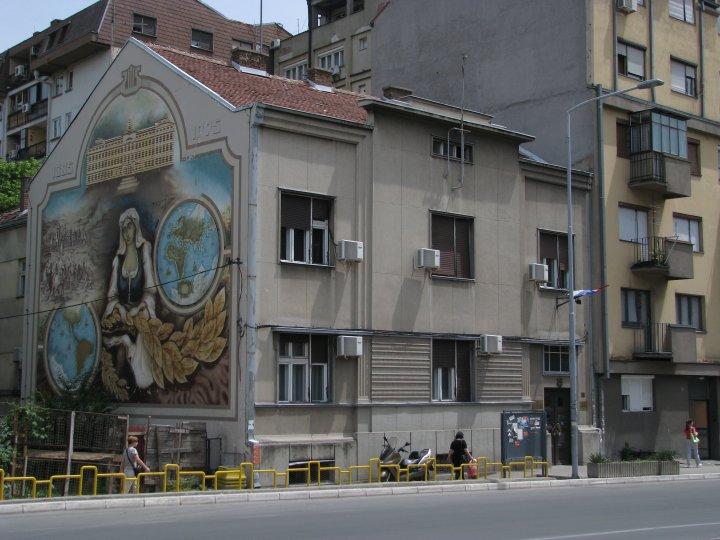 Милена Ињац в.д. декан Факултета уметности у Нишу