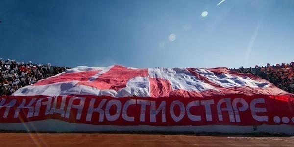 Фото: ФК Раднички