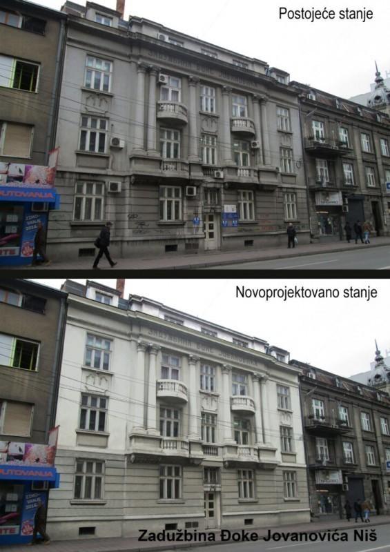 Обнова фасада у центру Ниша