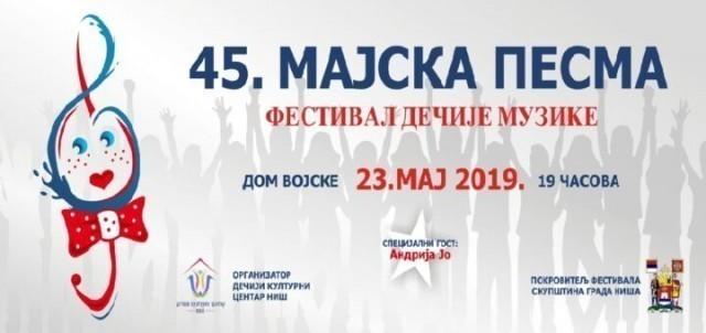 Дечји фестивал - 45. Мајска песма