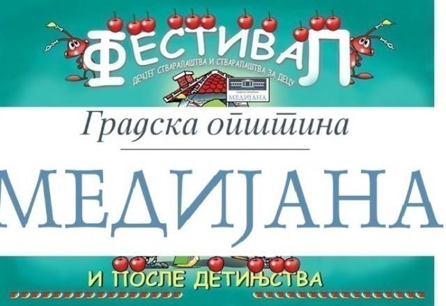 10. Медијана Фестивал дечијег стваралаштва
