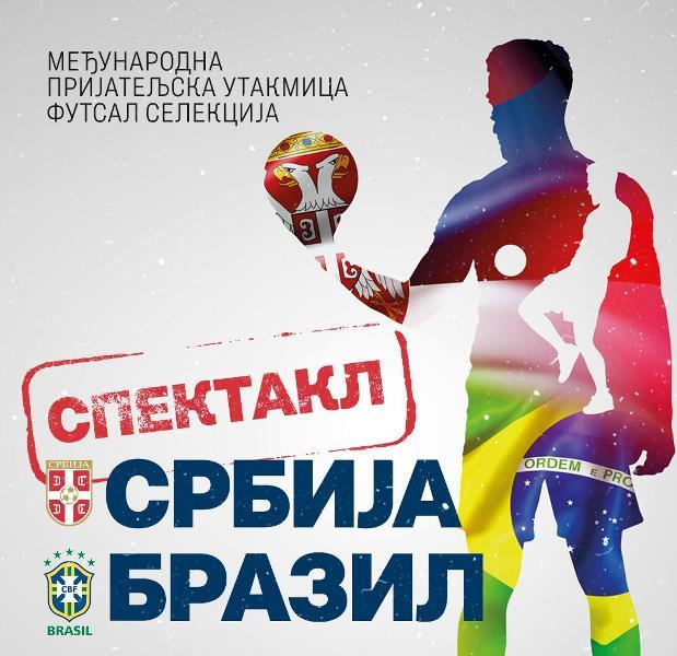 Футсал спектакл у Нишу: Репрезентација Србије против Бразила
