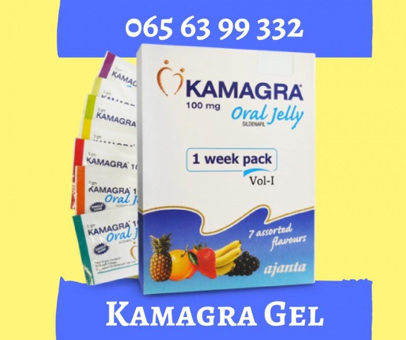 Kamagra Gel - cena 1000 din - Beograd- 0656399332