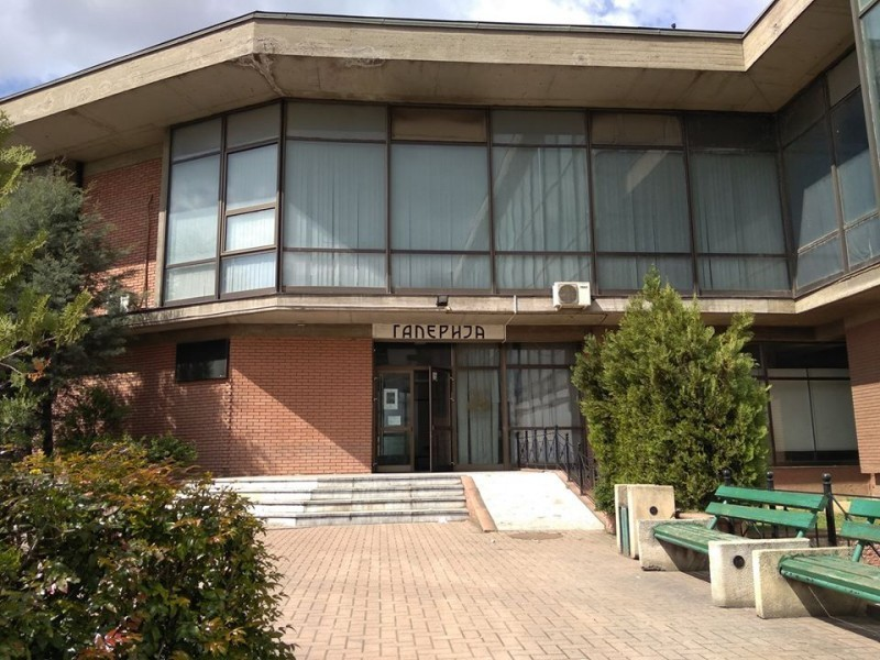 Групна изложба слика и скулптура у врањској Галерији Народног музеја