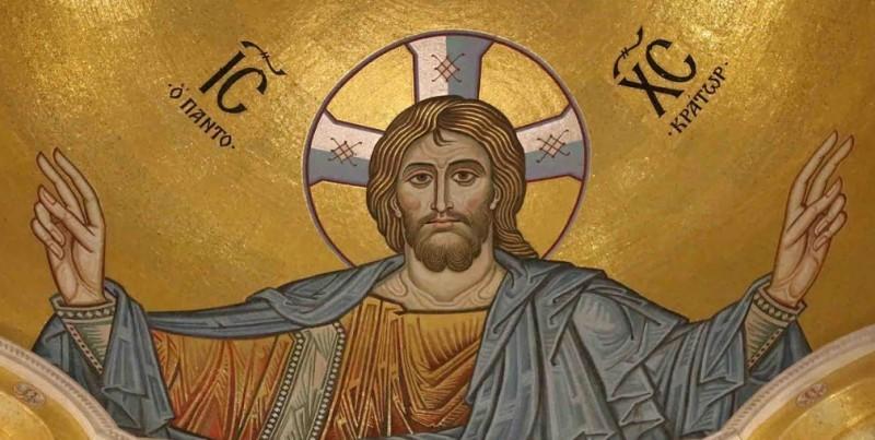 Данас почиње избор новог патријарха Српске православне цркве