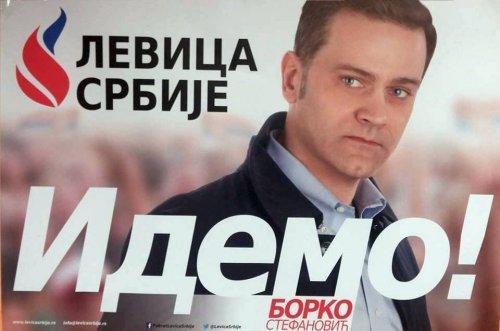 Formirana inicijativna grupa Levica Srbije u Aleksincu