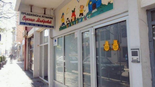 Лесковац: Епидемија салмонеле у вртићима