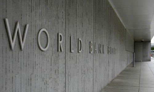 Светска банка, Ројтерс