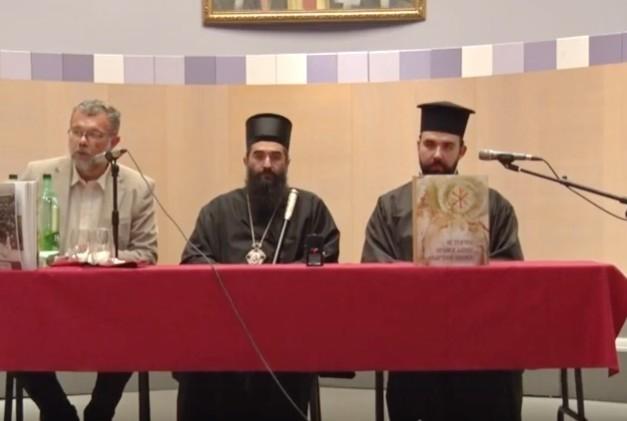 """Свих 1.700 година: """"Историја Православне Епархије нишке"""""""