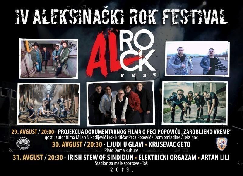"""""""Al Rock Fest"""" 4. пут у Алексинцу"""