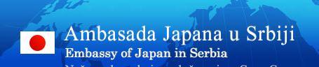 Japan donirao 90.000 evra školi u Babušnici