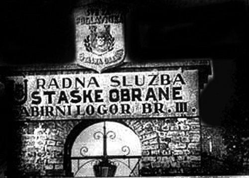 Јасеновац: Дан сећања на жртве холокауста у Другом светском рату
